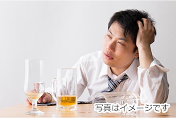 アルコール依存症のイメージ画像
