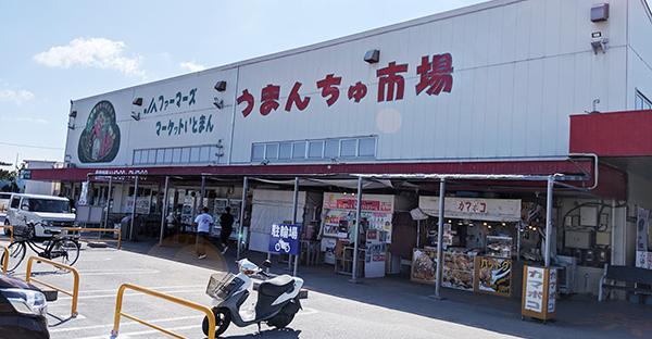 ファーマーズマーケットいとまん☆一週間の食材をゲット!